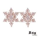 蘇菲亞SOPHIA 耳環- 雪花造型14K玫瑰金鑽石耳環