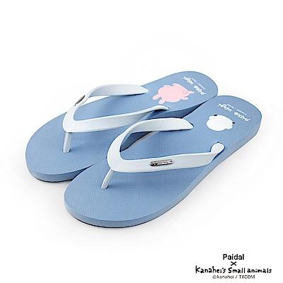 Paidal x 卡娜赫拉的小動物 - 好揪人字拖鞋-藍