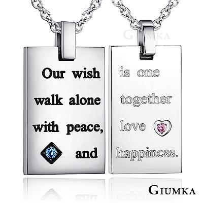 GIUMKA情侶對鍊白鋼項鍊刻字-知足相伴-銀色