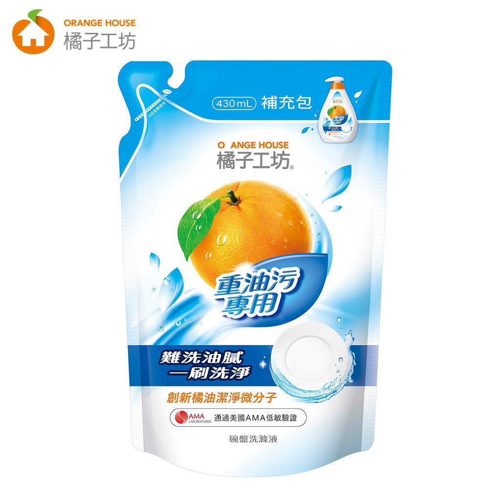 橘子工坊 重油汙碗盤洗滌液補充包430ml