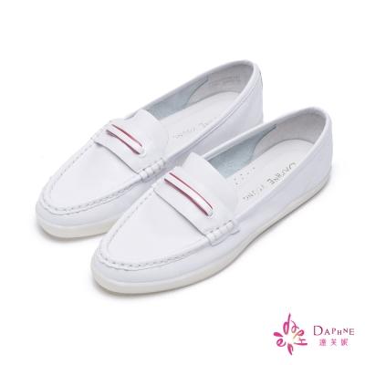 達芙妮DAPHNE-輕盈漫步真皮尖頭帆船鞋-棉花白