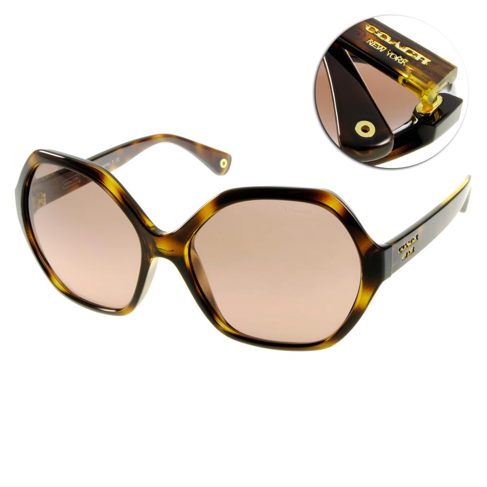 COACH太陽眼鏡個性大框琥珀COS8065 512013