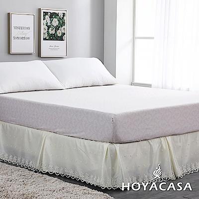 HOYACASA經典蕾絲 雙人蕾絲綢緞床裙