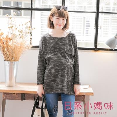 日系小媽咪孕婦裝-韓製孕婦裝-混色感掀蓋口袋造型上衣-共二色