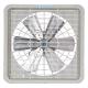 東亮10吋鋁葉吸排兩用通風扇 TL-610 product thumbnail 1