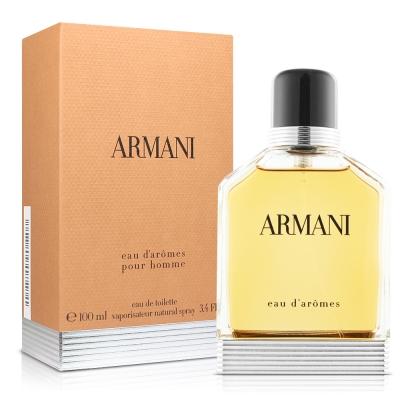 GIORGIO ARMANI 新ARMANI 紳士男性淡香水100ml