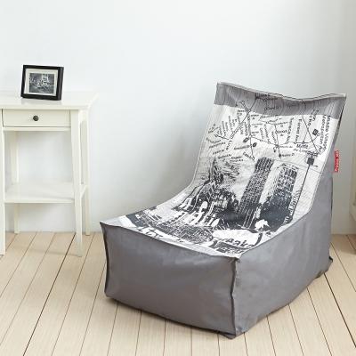 懶骨頭師傅-City悠閒城市L型懶骨頭沙發床椅