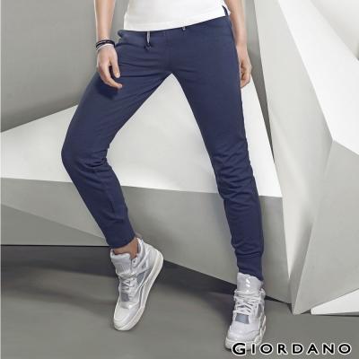GIORDANO-精工藍染松緊抽繩腰羅紋束腳針織褲-76雪花深藍色