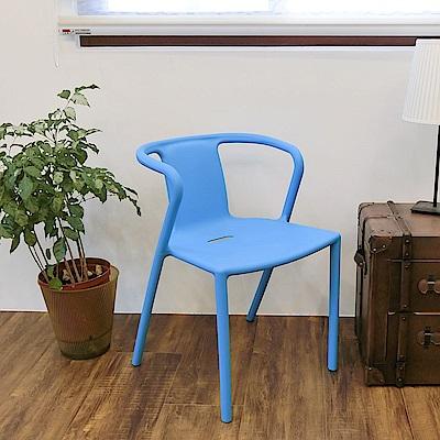 Amos-舒適塑膠休閒椅(1入)(44x47x72)