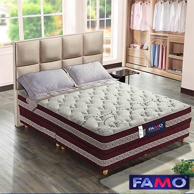 法國FAMO二線 護背 硬式床墊 天絲棉+針織+乳膠麵包床 雙人加大6尺