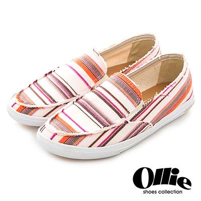 Ollie韓國空運-正韓製波西米亞民族條紋風抽鬚帆布休閒懶人鞋-白