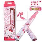 Hello Kitty迷你美體刀KT-13898
