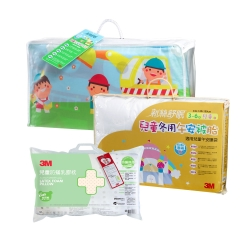 3M  兒童午安被睡袋冬季超值3件組-睡袋+冬季被胎+幼童乳膠枕(兩款可選)