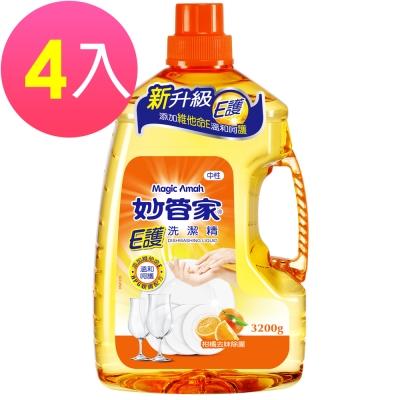 妙管家-E護洗潔精3200g(4入/箱)