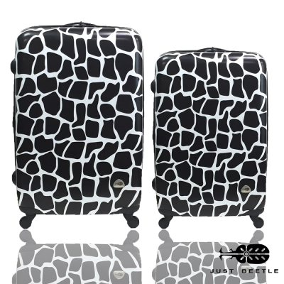 Just Beetle動物樂園系列之長頸鹿紋28吋+24吋輕硬殼旅行箱/行李箱-黑白色