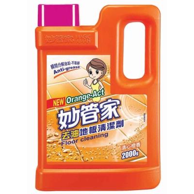 妙管家-去油地板清潔劑(清心橙香)2000g