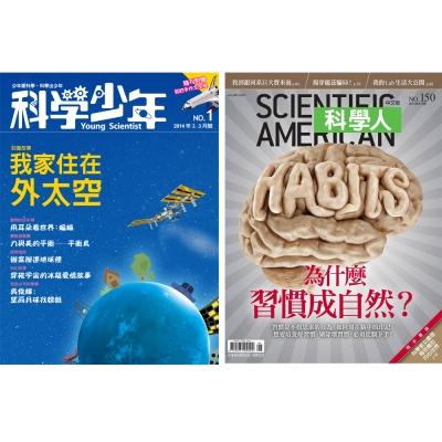 科學人 (1年12期) + 科學少年 (1年12期)