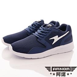 ARNOR-極度Q彈訓練跑鞋款-SE3167藏青(男段)