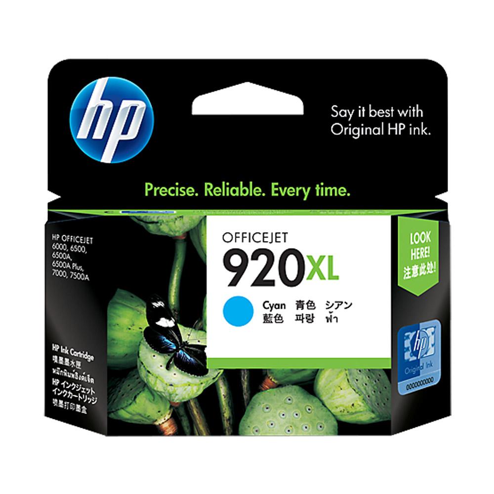 HP  920XL 藍色墨水匣CD972AA