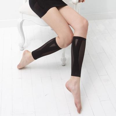 瑪登瑪朵-輕生活-好酷塑-中機能塑腿套-黑