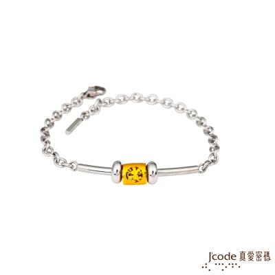 J'code真愛密碼 鼠(子)招貴人黃金/白鋼手鍊
