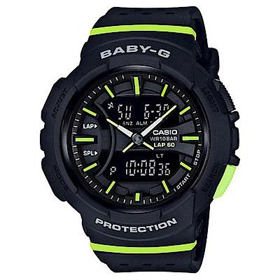 BABY-G醒目運動服飾風格慢跑系列休閒錶(BGA-240-1A2)黑X綠時刻42.6mm