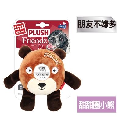 GiGwi朋友不嫌多-甜甜圈小熊絨毛玩具