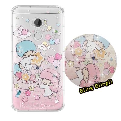 正版雙子星 HTC One X10 5.5吋 夢幻童話 彩鑽氣墊手機殼(星光水果...