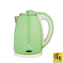 鍋寶  316雙層防燙快煮壺-1.8L-綠 KT-9182G