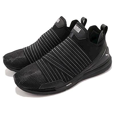 Puma 休閒鞋 Ignite Limitless 男鞋
