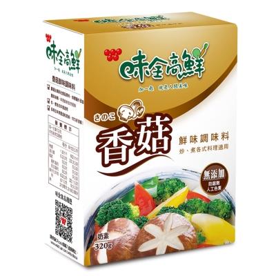 味全高鮮 香菇鮮味調味料(320g)
