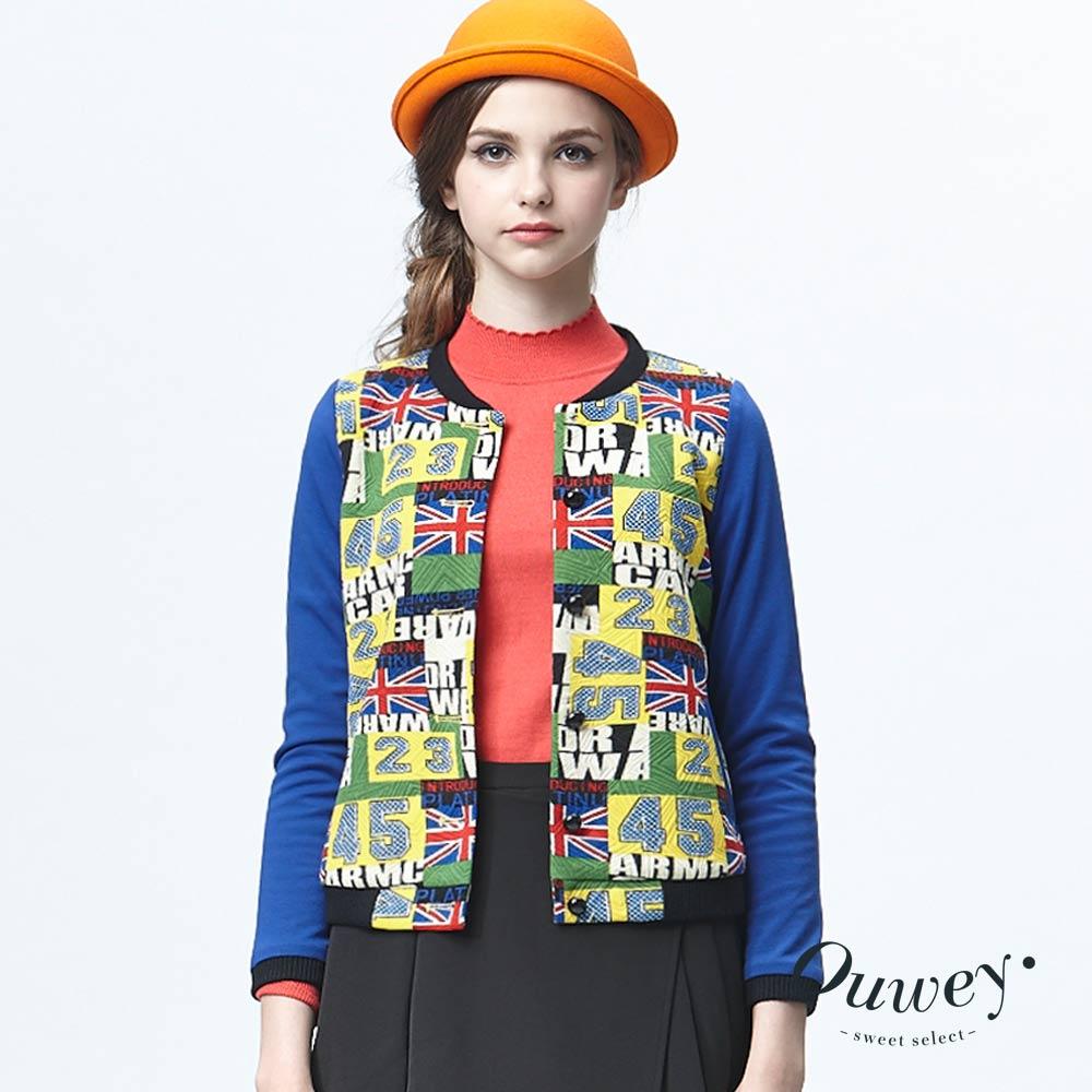 OUWEY歐薇美式圖紋帥氣風棒球外套