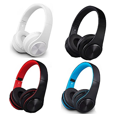 炫彩時尚多用途藍牙耳罩式藍牙耳機