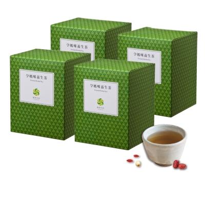 風車生活-幫助孕期健康維持-孕媽咪養生茶4盒-每盒