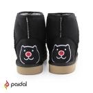 Paidal經典小P熊及踝短筒雪靴-夜空黑