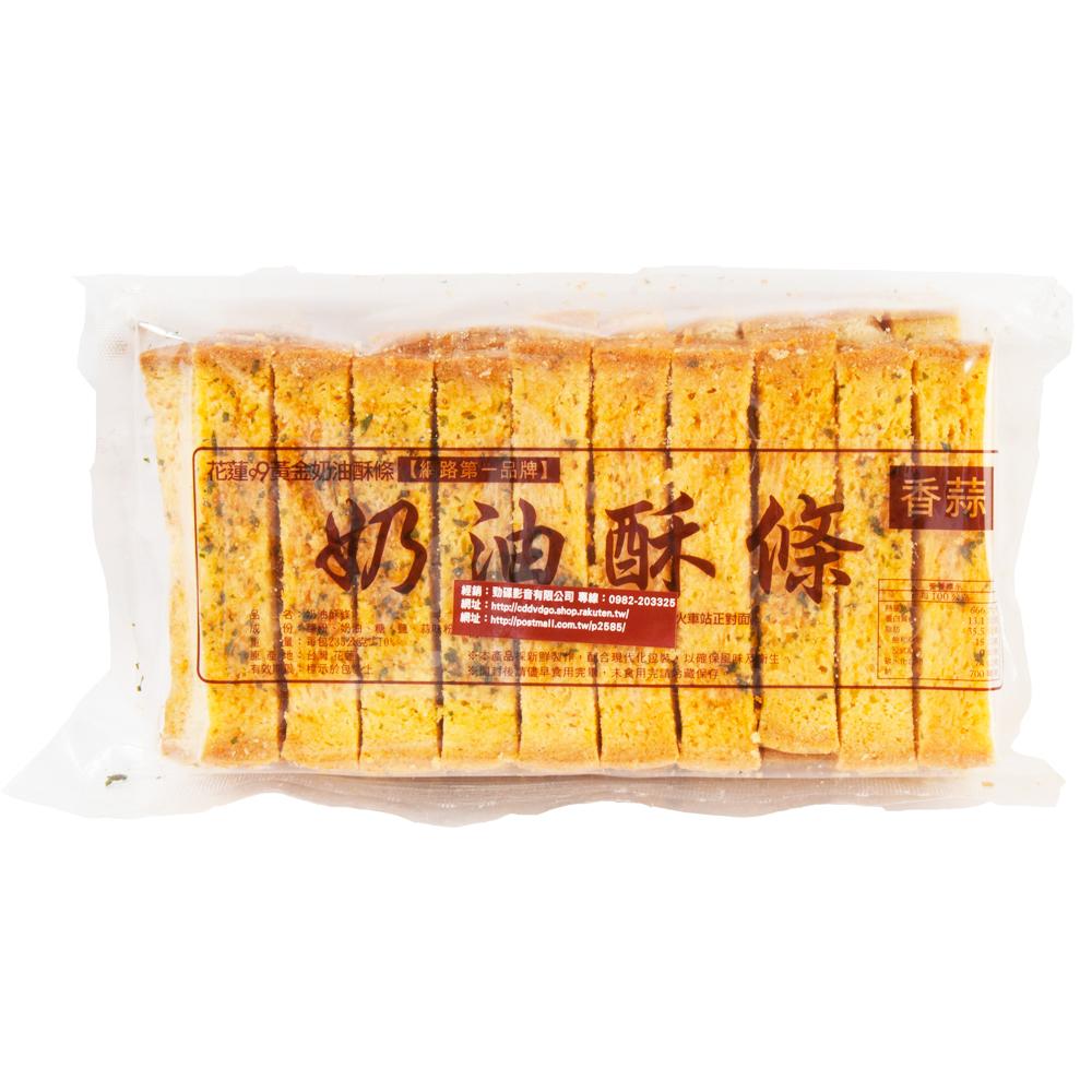 花蓮黃金奶油酥條 香蒜口味x2包