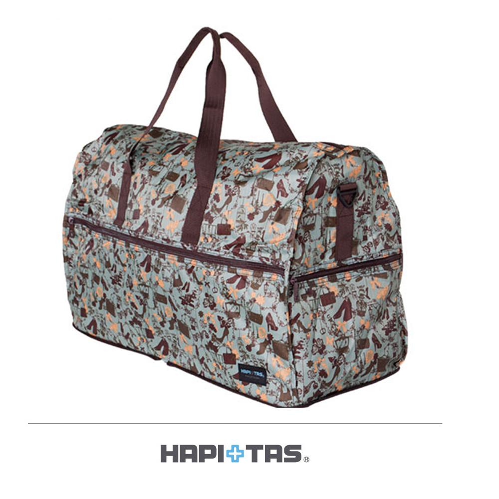 【HAPI+TAS】名媛折疊旅行袋(大)-薄荷綠