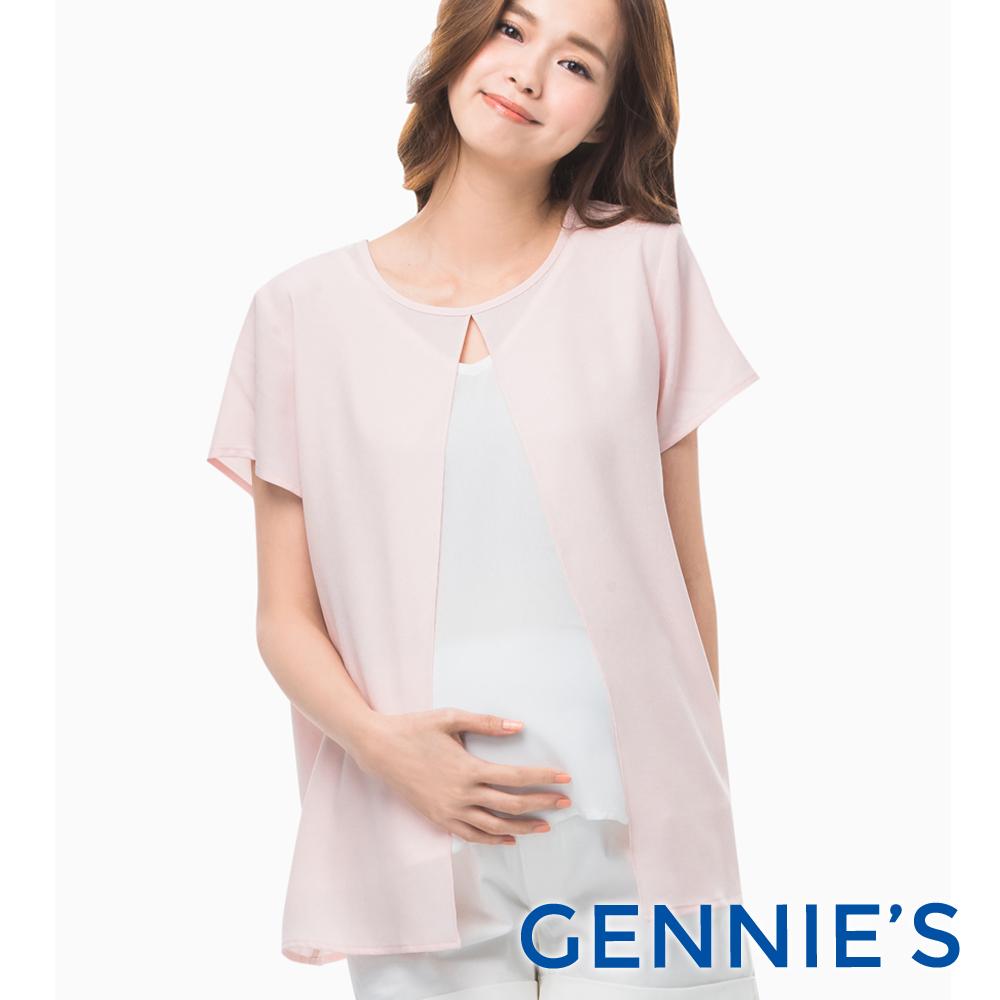 Gennies專櫃-輕甜雪紡開襟假兩件上衣(C3B06-桔/白)-M