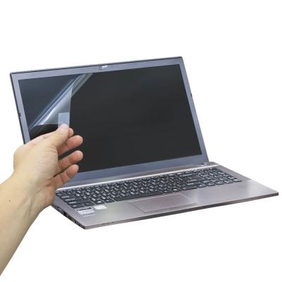 EZstick 喜傑獅 CJSCOPE QX-350 專用 防藍光螢幕貼