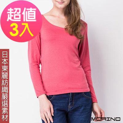 (超值3件組) 女款日本嚴選素材U領發熱衣 蜜桃粉