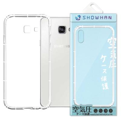 【SHOWHAN】Samsung Galaxy A7(2017新版) 5.5吋 ...