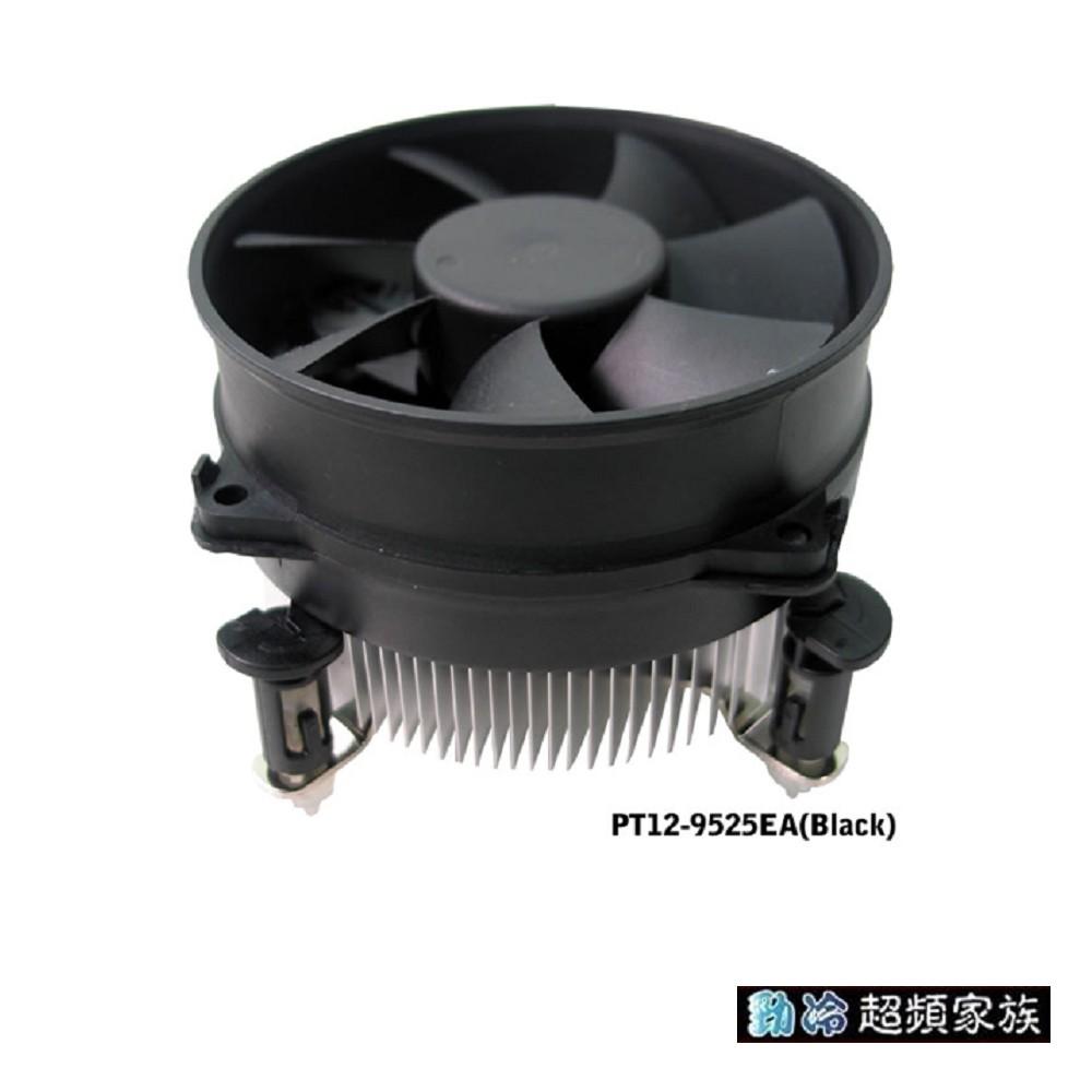 超靜音鋁擠LGA775 CPU散熱器(PT12-9525EA)