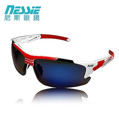 Nessie尼斯眼鏡 專業運動偏光太陽眼鏡-亮白紅