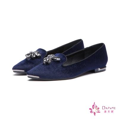 達芙妮DAPHNE-平底鞋-水鑽寶石馬毛樂福鞋-藍