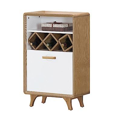 品家居 艾倫2尺木紋雙色展示櫃/收納櫃-58.5x30x92cm免組