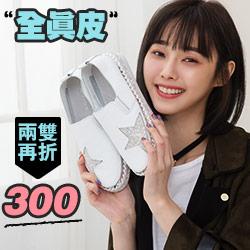 正韓五角星水鑽白底休閒鞋
