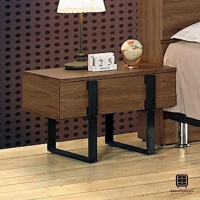 漢妮Hampton莫特系列1.9尺床頭櫃-57.7x42.3x40cm