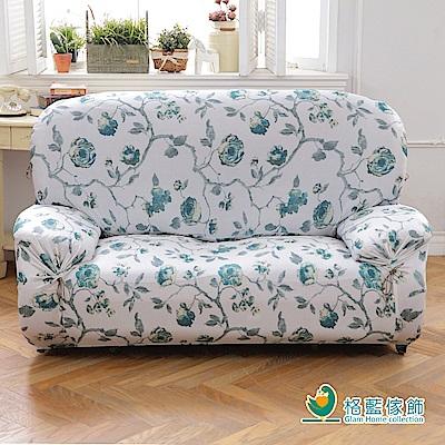 格藍傢飾 典藏花藝綿柔彈性沙發套1+2+3人座-藍