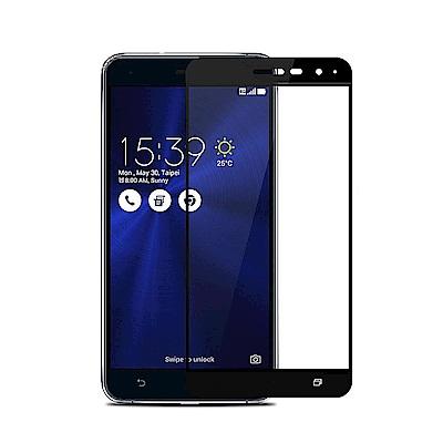 【贈手機支架】ASUS Zenfone3 ZE520KL全膠滿版鋼化日規玻璃保貼-黑