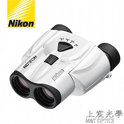 NIKON ACULON T11-8-24X25變倍雙筒望遠鏡-(白)